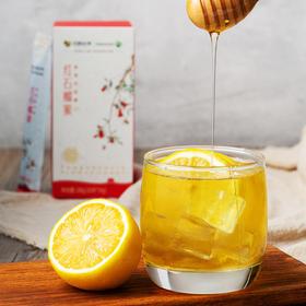 【包邮 百果心享红石榴蜂蜜】红石榴蜂蜜条装 1盒装
