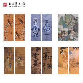 上海博物馆 中国风创意磁性书签