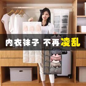 居家旅行必备利器【新多功能双面收纳挂袋】贴身衣物有序分收,再也不用花大力气去找寻了。