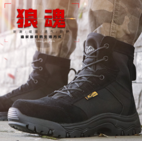 【登山鞋】夏季户外军靴男特种兵战术靴低帮作战靴超轻防水沙漠陆战靴登山鞋