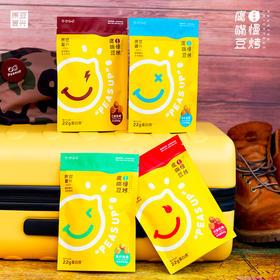 慢烤鹰嘴豆4合1  健康早餐零食优选 85g*4袋