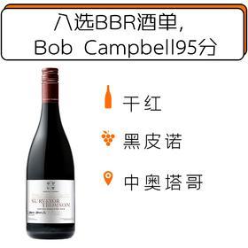 2012年汤姆森测绘师单一园黑皮诺干红葡萄酒Domaine Surveyor Thomson Single Vineyard Pinot Noir 2012