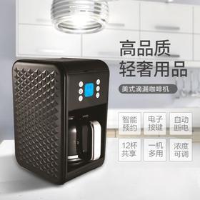 【咖啡机】咖啡机家用美式滴漏全自动一体研磨智能速溶咖啡机