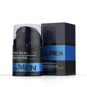 【男士护肤】洗面奶男士控油补水保湿祛痘面霜护肤品套装面膜化妆品洁面乳 | 基础商品