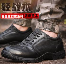 【登山鞋】低帮07作战靴超轻夏季军靴男特种兵战术鞋户外军鞋登山鞋511战靴