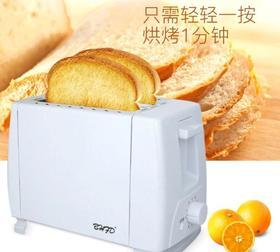 【面包机】多士炉烤面包机家用全自动三明治机多功能早餐机吐司机