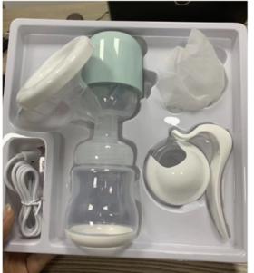 【母婴用品】全自动便携一体式电动吸奶器双模式档位可调节充电式