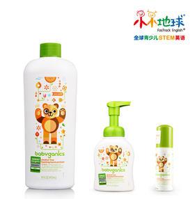 【商品】免洗洗手液