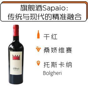 2012年赛百岁酒庄干红葡萄酒   Podere Sapaio Bolgheri Superiore DOC 2012