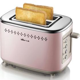 【面包机】小熊多士炉早餐机三明治机烤面包机烤吐司机不锈钢机身DSL-C02D2
