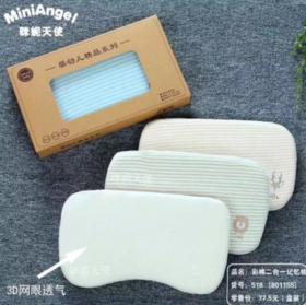 【婴儿用品】婴幼儿卡通条条记忆枕宝宝防偏头定型枕长形枕头盒装