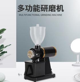 【咖啡机】家用咖啡研磨器电动咖啡磨豆机商用咖啡研磨机可调粗细