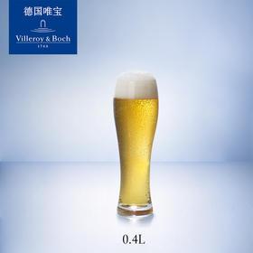 villeroyboch德国唯宝个性啤酒杯4个装 创意进口水晶玻璃杯透明纯粹