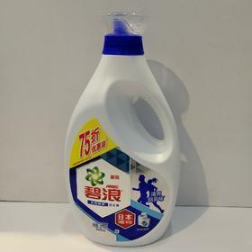 3Kg碧浪长效抑菌洗衣液