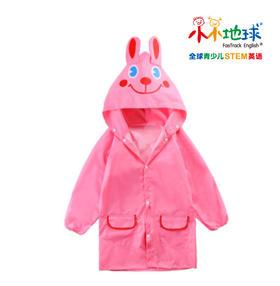 儿童雨衣=690积分