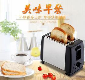 【面包机】思迪乐cidylo 烤面包机不锈钢多士炉全自动2片家用早餐 面包机
