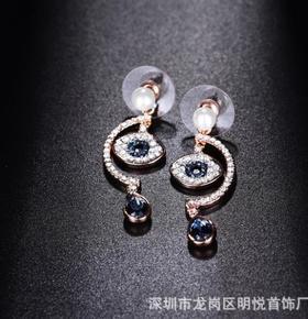 【首饰】恶魔之眼珍珠耳坠耳环首饰浪漫气质女饰品水晶