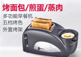 【面包机】Donlim/东菱XB-8002多士炉烤面包机家用多功能机吐司机早餐机
