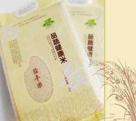 【1件包邮】东北盘锦特产 品蔬盐丰米5kg