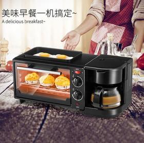 【面包机】多功能三合一早餐机面包机电烤箱煎煮咖啡家用电器