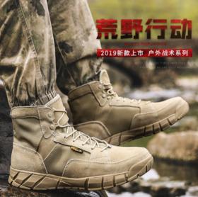 【登山鞋】新款超轻夏季登山鞋男沙漠军靴战术靴作战靴透气防滑耐磨山地户外