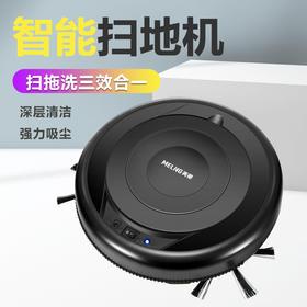 【精选】美菱扫地机器人|品牌保障 三个防跌落感应器|SD-07【生活家电】