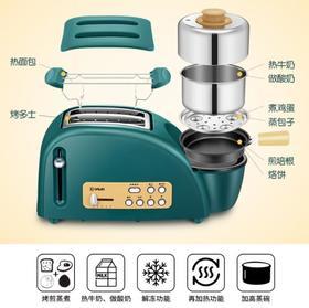 【面包机】Donlim/东菱 DL-8009烤面包机多功能吐司机 家用烤吐司煎蛋多士炉