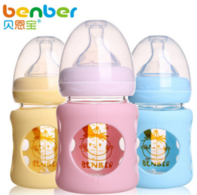 【婴儿用品】贝恩宝带硅胶套防摔晶钻玻璃奶瓶 婴幼儿宽口径120ml奶瓶