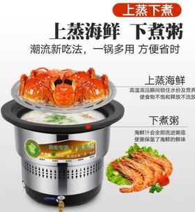 【电蒸锅】嵌入式新款商用电蒸锅 海鲜蒸汽火锅 不锈钢蒸锅多功能电蒸锅