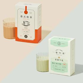 [港式牛乳茶]茉莉牛乳/港式奶茶两种口味 让你随时随地过足奶茶瘾 10包/盒