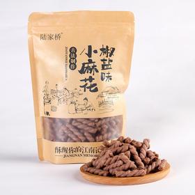 江浙陆家桥特产 西塘名吃手工小麻花