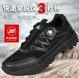 【登山鞋】军迷07作战靴低帮511登山军靴男低帮超轻特种兵鞋减震战术靴陆战