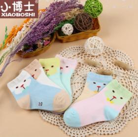 【婴儿用品】宝宝夏季棉婴儿童袜子棉透气棉袜子袜子松口婴儿棉