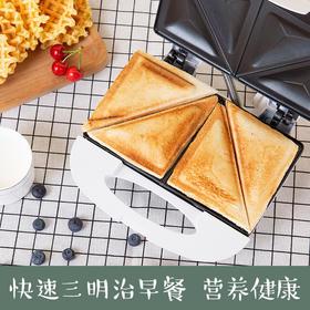 【高颜值懒人早餐机】三明治机早餐机多功能全自动汉堡机家用双面加热迷你面包机
