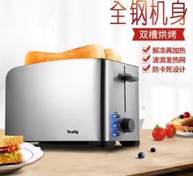 【面包机】Tenfly THT-8012B 多士炉全不锈钢烤面包机多功能早餐机2片吐司机