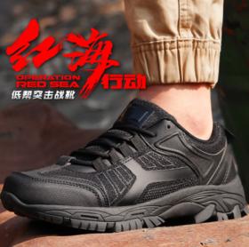 【登山鞋】男夏季低帮07作战靴超轻透气战术靴特种兵战靴511沙漠登山鞋