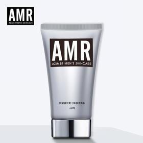 AMR阿姿美尔男士锋俊男士专用洗面奶控油去污垢淡化痘印洁补水保湿护肤品