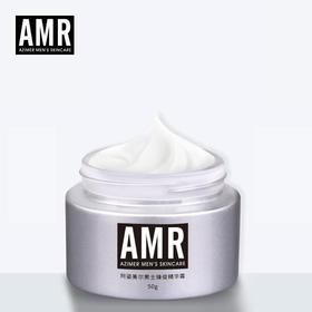 阿姿美尔AMR男士面霜保湿补水面霜皮肤干燥护脸护肤品