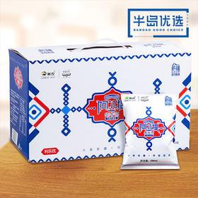 新疆新农·阿九提纯牛奶  冰川原生牧场  新疆好奶  一口难忘200ml*16袋