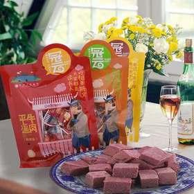 【85折拼团】118g麻辣牛肉+68g*2牛板筋+128g熟食牛肉零食
