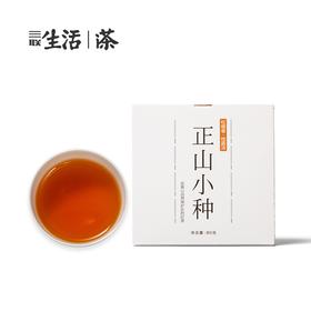 2019 武夷红茶 · 正山小种 80g 传统烟熏工艺