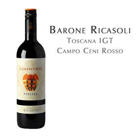 瑞卡索西尼红, 意大利 托斯卡纳IGT  Ricasoli Campo Ceni Rosso, Italy Toscana IGT