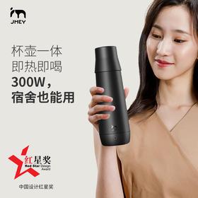 【5天内发货】集米便携暖行杯携式烧水壶   按键触控加手机智能控温双层保温,外出旅行也有温水