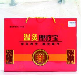亚麻米咖长款热敷包