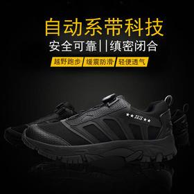 【健步如飞】快速穿脱系统轻量化男士低帮运动鞋