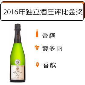 【1.19-2.1停发】世纪白中白香槟 Benoit Cocteaux Or Blanc de Blancs Champagne