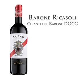 瑞卡索, 意大利 男爵坎蒂 Ricasoli Chianti del Barone DOCG, Italy
