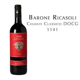 瑞卡索1141, 意大利坎蒂DOCG Barone Ricasoli 1141, Italy Chianti DOCG