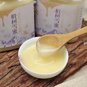 [优选] 长白山椴树雪蜜 东北黑蜂雪蜜 天然椴树蜂蜜 野生土蜂巢结晶白蜜
