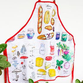 缤纷厨房围裙+手套